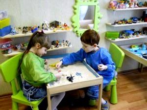 Детский центр развития ребенка
