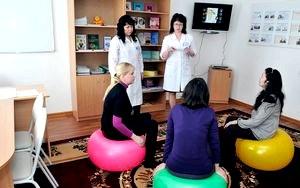 Как правильно выбрать курсы для беременных?
