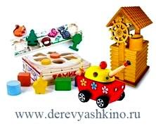 Как выбрать магазин развивающих игрушек?