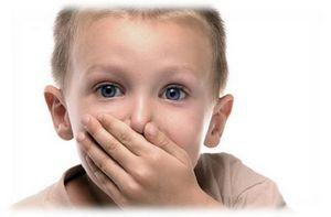 Проблемы разговорной речи у детей.
