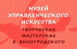 stremlenie-k-dolgoletiju-osnovnye-shagi-1.jpg