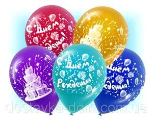 Воздушные шарики - отличный подарок детям